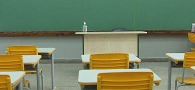 procuradoria-geral-do-estado-publica-enunciado-interpretativo-sobre-a-impossibilidade-de-fechamento-de-escolas