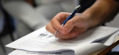 governo-gaucho-pagara-a-inscricao-do-enem-para-alunos-que-tiverem-a-taxa-de-isencao-negada